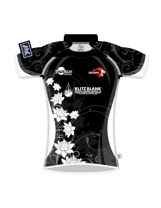 Dubai Lankans Rugby Shirt