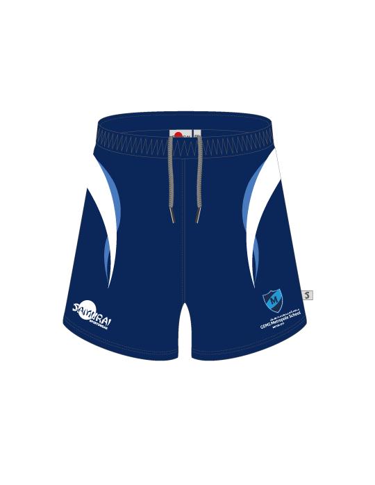 Swimming Shorts | Boys